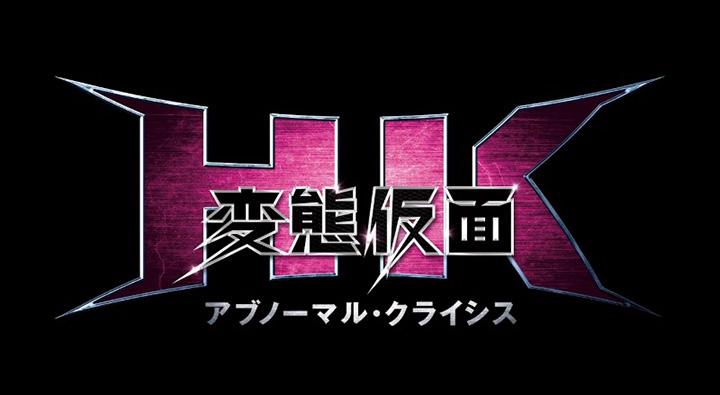 20160223-hentaikamen03